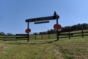 Huckleberry Trail Farm is conveniently located right on Hwy 64 between Siler City and Pittsboro.